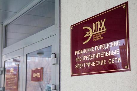 Офисные и фасадные таблички