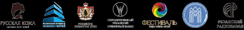 Нам доверяют: Русская кожа, Рязанская областная дума, Рязанский Радиозавод