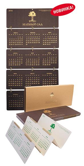 pyatiblochnyj-kalendar