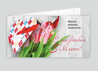 открытки с логотипом на 8 марта
