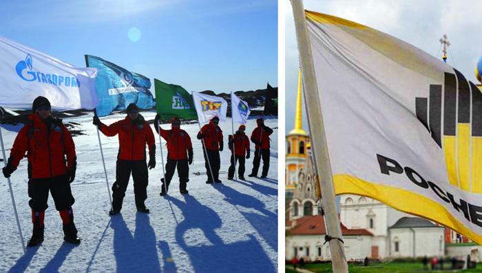 флаги в Рязани