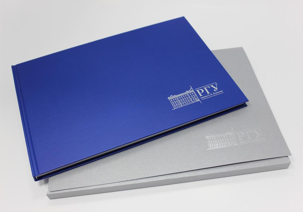 Фотокнига для РГУ имени С.А. Есенина в подарочной упаковке