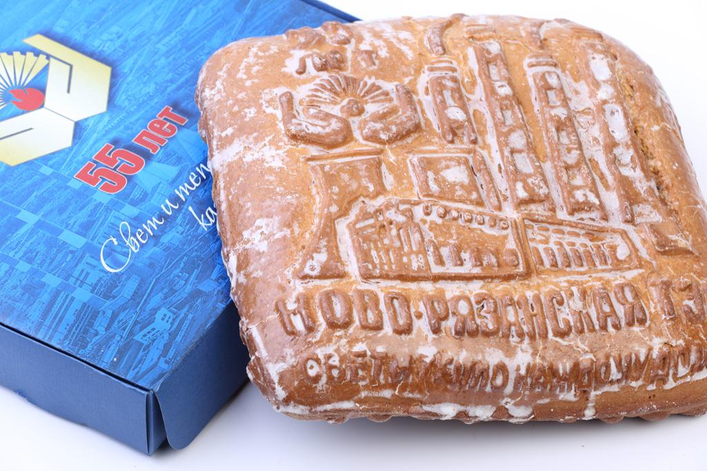 Тульский пряник, изготовленный специально к юбилею Ново-Рязанской ТЭЦ в индивидуальной упаковке