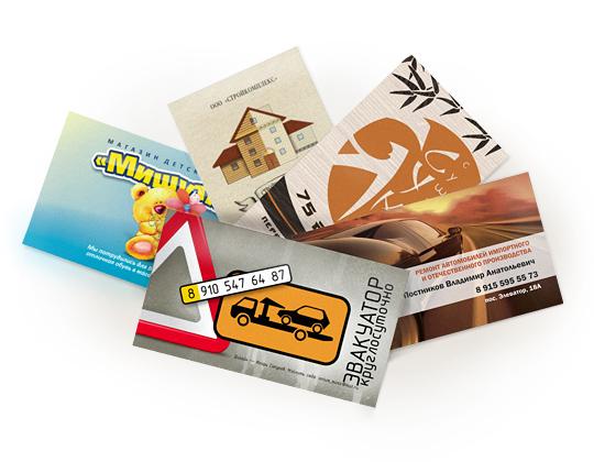 Визитки, визитные карточки
