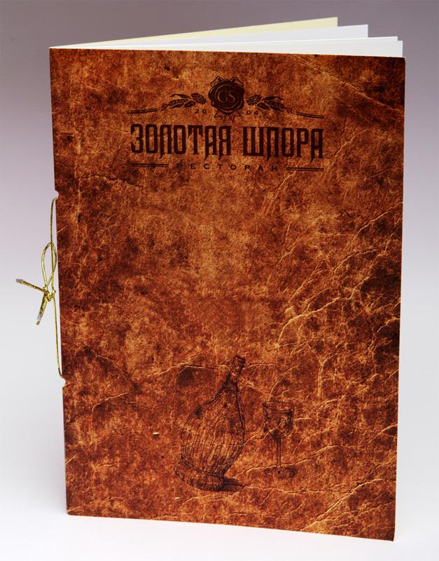 Дизайнерская бумага, переплет с декоративной тесьмой