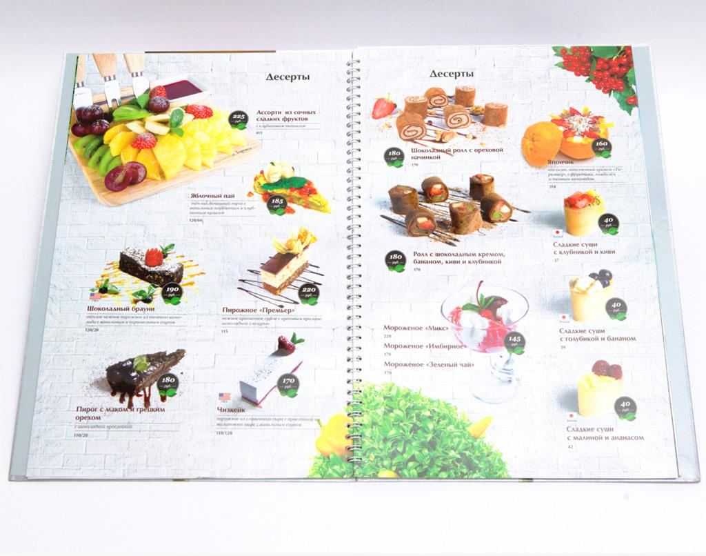 Насыщенная точная цветопередача фото в меню