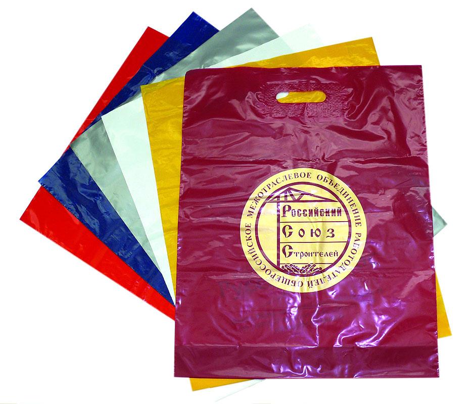 пакеты с логотипом фото них выводятся