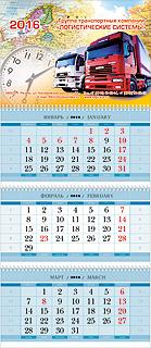 Календарь квартальный Эконом