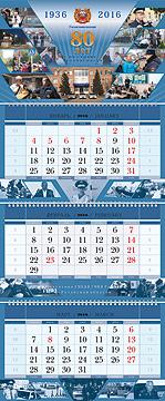 kalendar-kvartalnyj-maksi