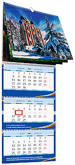 Календарь квартальный с 4 сменными постерами