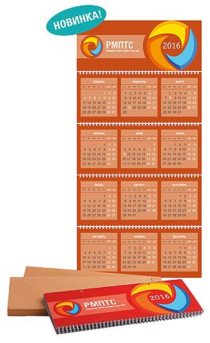 пятиблочный календарь настенный