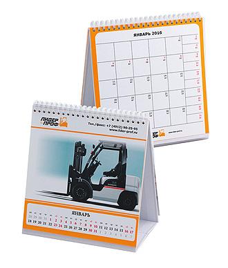 Настольный перекидной календарь-планинг на твердой подложке