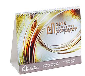 Настольный перекидной календарь с рекламным полем на подложке 2