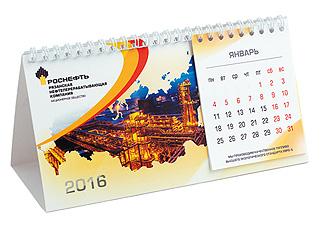 kalendar-nastolnyj-perekidnoj-6