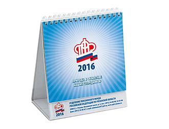 Настольный перекидной календарь на твердой основе