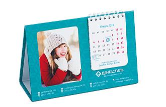 Настольный перекидной календарь на твердой основе с рамкой под фото