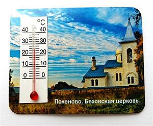 Магнит виниловый с термометром