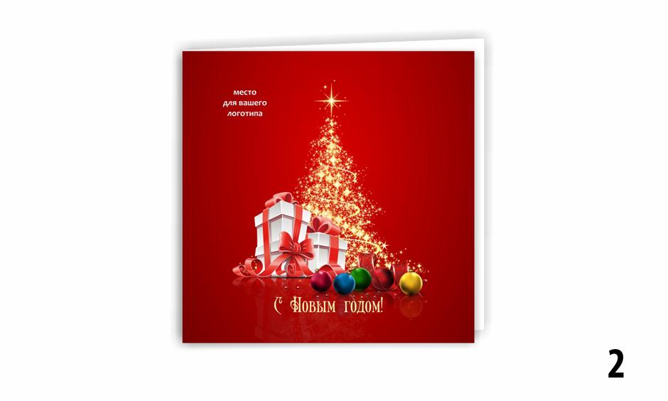 Новогодние корпоративные открытки с логотипом, внучке годик