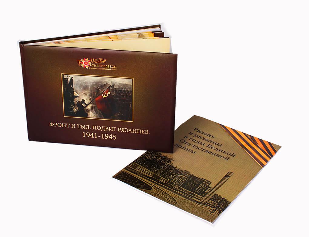 Подарки и сувениры в Рязани, рязанские магазины подарков и