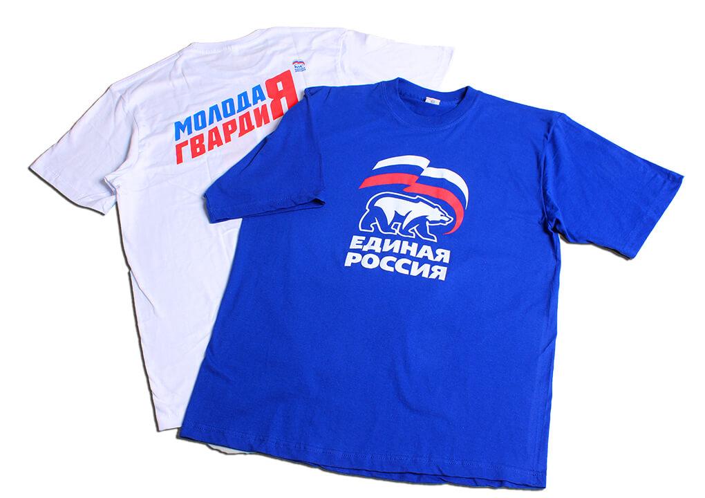 футболки для партий и общественных объединений