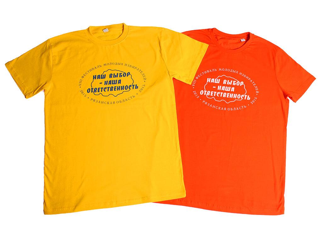 футболки для проведения рекламных кампаний и промоакций