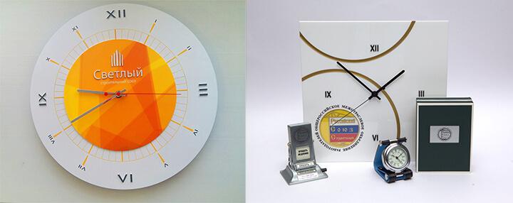 часы в фирменном стиле