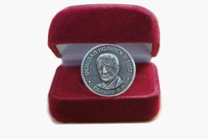 Юбиленая монета