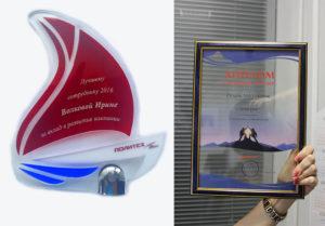 Награды и призы к юбилею компании