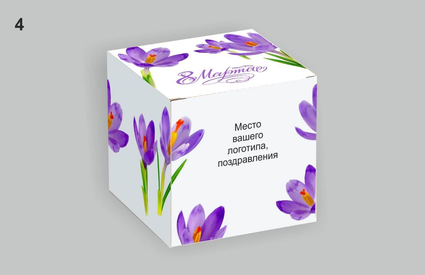 коробка под кружку на 8 марта для варианта 3