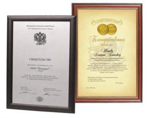 Печатные дипломы, грамоты или благодарности на дизайнерской бумаге