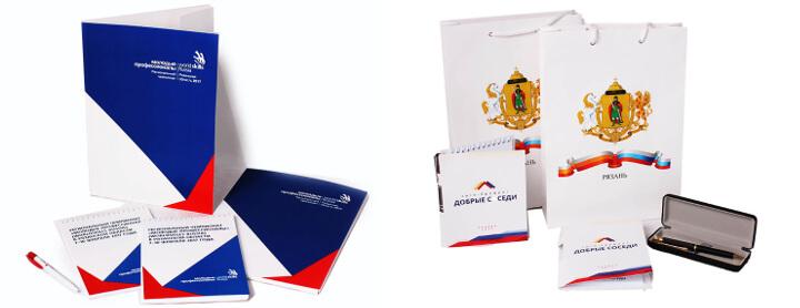 Блокноты для мероприятий с фирменной символикой
