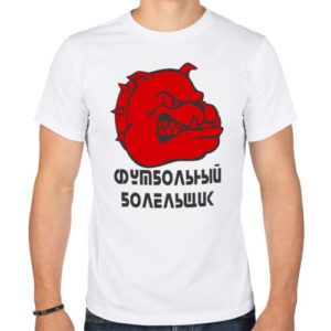 Белая футболка с запечаткой в 1 цвет. Площадь запечатки - А4