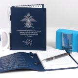 Комплект для военного представительства Министерства обороны Российской Федерации