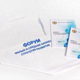 Комплект материалов для форума «Малый и средний бизнес. Стратегия развития»