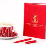 Комплект протокольных подарков для Администрации муниципального образования — Рязанский район