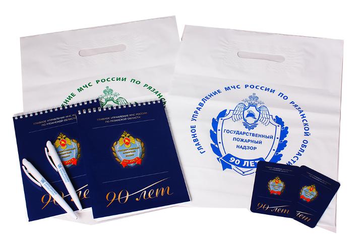 Юбилей государственных органов и учреждений